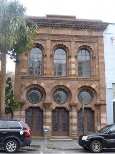 A Beautiful Building In Charleston, SC